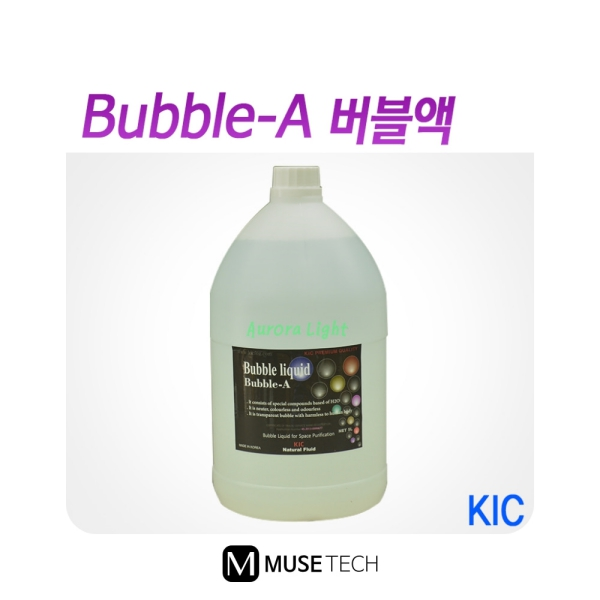 BUBBLE-A/AURORA/버블액/4.2L