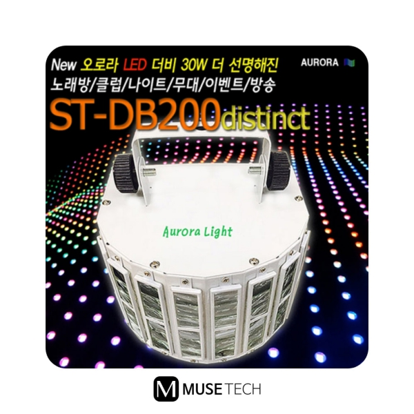 ST-DB200/AURORA/30W/LED더비